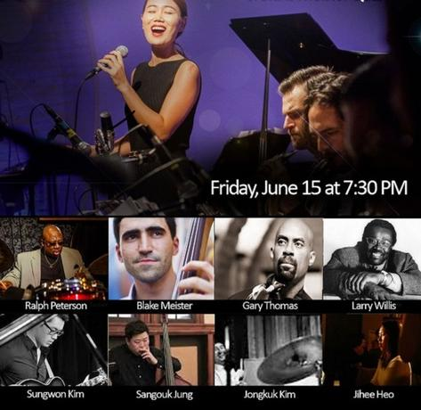 Image result for Jihye Lee Orchestra & Blake Meister Quartet